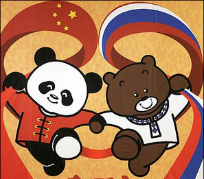 russia-china-bears