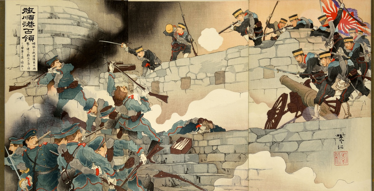 an overview of the infamous russo japanese war between 1904 and 1905