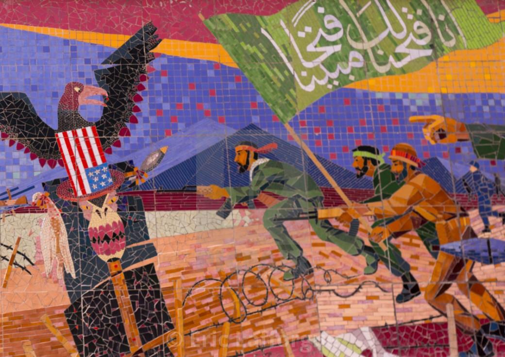 iranian poster