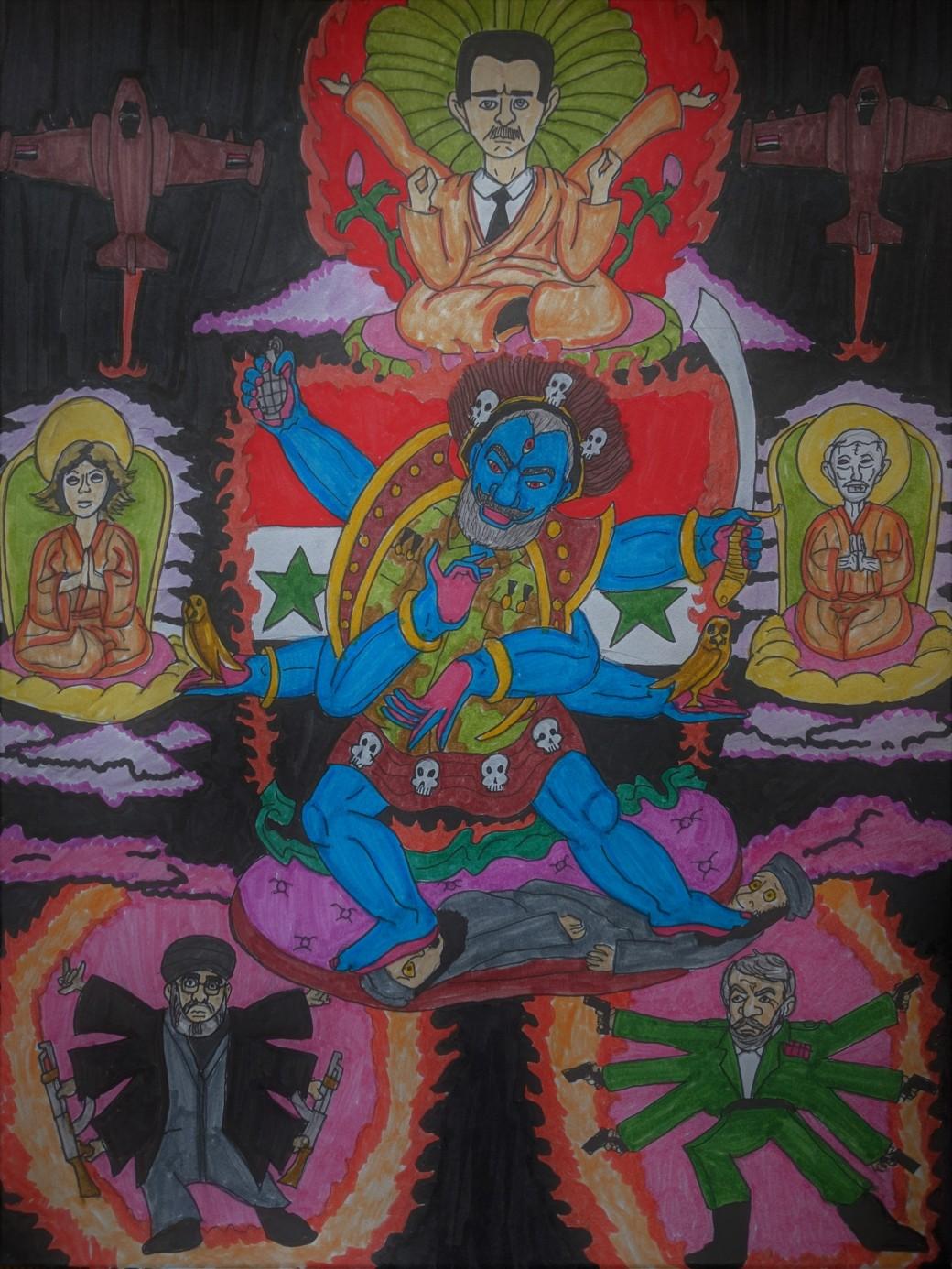 Zarrhedine Boddhisatva